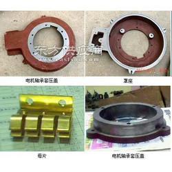 专业生产YR4006电机滑环图片