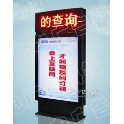 最便宜的广告灯箱_广告灯箱哪家低图片