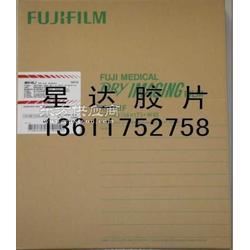 富士X光胶片图片