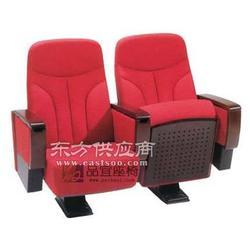 礼堂椅影剧院座椅报告厅座椅电影院座椅图片