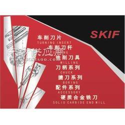 台湾SKIF铣刀车刀刀杆刀柄刀盘镗刀镗杆内径刀外圆刀图片