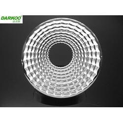 COB反光杯 50MM/36/38/60度 大功率反光杯图片
