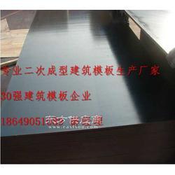 12个厚建筑木模板清水模板厂家图片