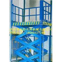 液压升降货梯销售公司18660427266图片