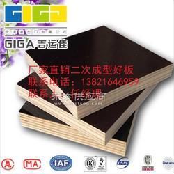 纯胶打造建筑清水模板厂家13821646959图片
