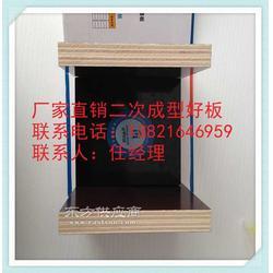 12厘蓋樓用鏡面建筑模板13821646959圖片