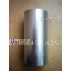 拉丝黑烫金纸拉丝银电化铝拉丝灰烫金箔.图片