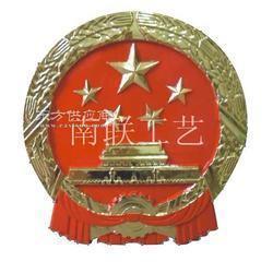 哪里可以生产60公分国徽国徽制作生产厂图片