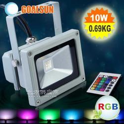 10W RGB全彩灯具庭院照明图片