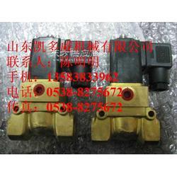 富达空压机油LT8046/阿特拉斯电磁阀/斯可络热控阀图片