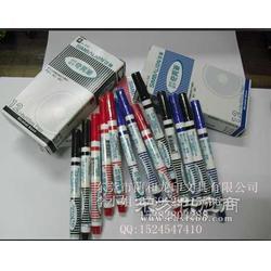 雄狮油性笔 奇异笔荧光笔代用针管笔美工笔图片