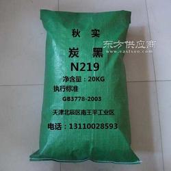 高补强炉法炭黑N219碳黑图片