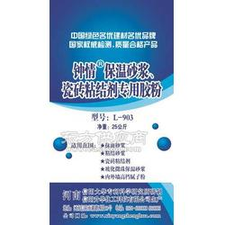 玻化砖粘合剂技术配方钟情牌L903益胶泥技术图片