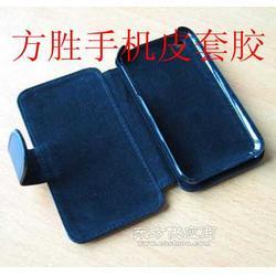 iphone4手机皮套内无痕胶贴图片