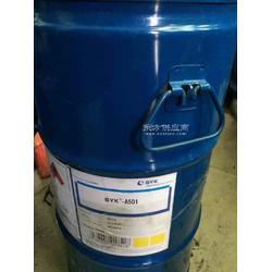 供应优质进口消泡剂BYK-A501毕克助剂图片