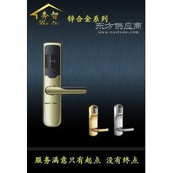 酒店电子锁感应锁连网酒店锁密码锁指纹锁图片