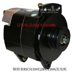 佩特来8SC3110VC空调发电机图片