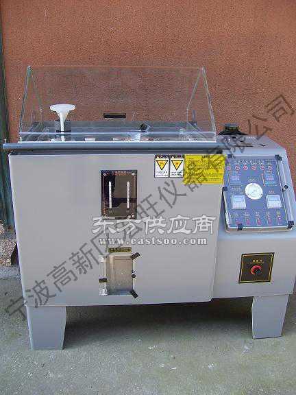 盐雾试验机压力桶盐雾试验机饱和桶价格