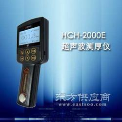 降价直销超声波测厚仪HCH-2000E图片