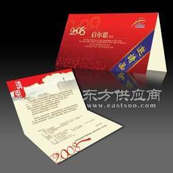 贺卡印刷卡片印刷卡套印刷节日卡印刷图片