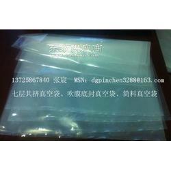PVDC真空袋EVOH高阻隔真空袋图片