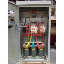 350kW自耦减压起动柜碎石机控制柜380kW自耦开关柜图片