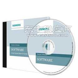 6ES7810-4CC10-0KA5西门子软件图片