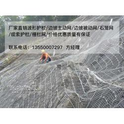 主动防护网厂家高速边坡防护网便宜图片