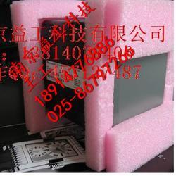 供应24V电源模件 TC-FPDXX2图片