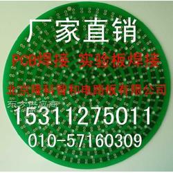 电路板焊接加工图片