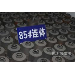甲醇燃料炉头生物醇油环保油灶芯甲醇乳化剂图片