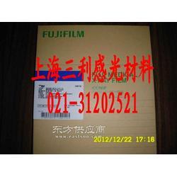 富士熱敏膠片圖片