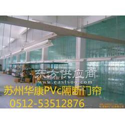 供应PVC车间防尘隔断帘图片