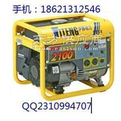1千瓦汽油发电机图片