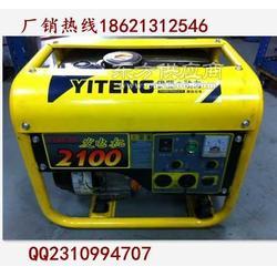 1KW数码汽油发电机/1千瓦发电机图片