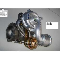 供应宝来1.8T粗口涡轮增压器图片