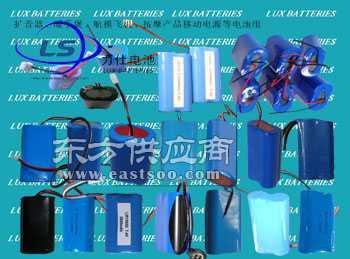 ICR18650 10003800mAh 3.7V 圆柱锂电电池