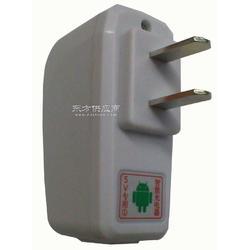 厂家平板智能速充USB适配器 专用于平板电脑图片