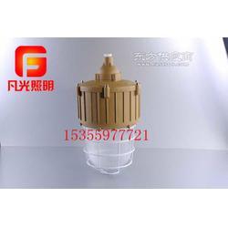 SBD3103防爆灯防爆SBD3103工厂灯图片