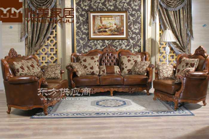 纯实木橡木欧式沙发 纯实木橡木美式沙发定做价格