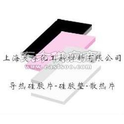室内照明灯具散热材料 导热硅胶片散热片 散热胶图片