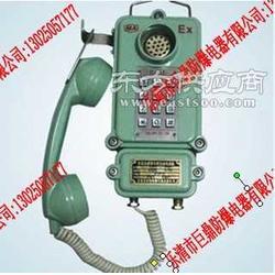 KTH-33矿用电话机_防爆电话机厂家直销图片