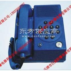 KTH109矿用选号电话机矿用本安型电话机图片