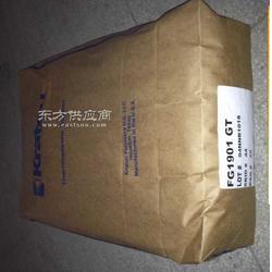 供應美國科騰SEBS 接枝FG1901 高分子改性劑圖片