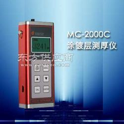 供应MC-2000C型涂镀层测厚仪特价热销图片