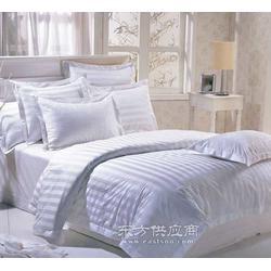 酒店客房用品宾馆床品床单被子图片