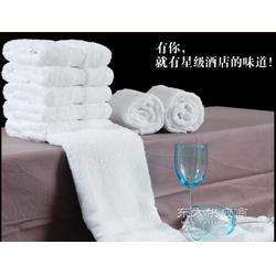 最好的酒店毛巾浴巾厂家浴袍 地巾图片