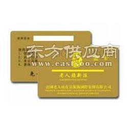 保险卡制作生产图片