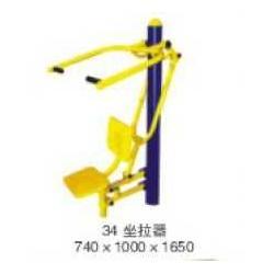 户外健身器材 坐拉器图片