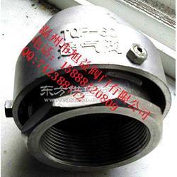 专用汽车丝扣通气阀自动排气逆止阀图片